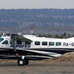 Airplus Maintenance получил одобрение Росавиации